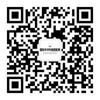 qrcode_for_gh_daaeb906f63a_344 (1).jpg